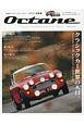 Octane<日本版> CLASSIC&PERFORMANCE CARS(22)