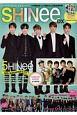 K-POP IDOL FILE (3)