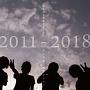 ALL TIME BEST ALBUM 2011-2018 「僕は音楽で殴り返したい」(DVD付)