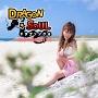 DRAGON☆SOUL