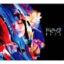 オトノエ(MUSIC VIDEO盤)(DVD付)