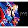 オトノエ(MUSIC VIDEO盤)(BD付)