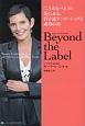 Beyond the Label 「こうあるべき」の先にある、自分流リーダーシップと