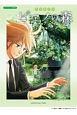 TVアニメ ピアノの森 初中級