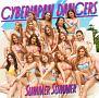 Summer Summer(DVD付)