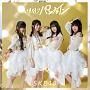 いきなりパンチライン(通常盤D)(DVD付)