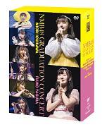 NMB48 GRADUATION CONCERT ~MIORI ICHIKAWA/FUUKO YAGURA~