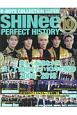 K-BOYS COLLECTION SUPER SHINee PERFECT HISTORY 10周年SP