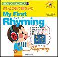 はじめてのフォニックス さいごの音で韻をふむ ライミング CD付 音声ダウンロード付 (2)