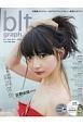blt graph. 写真集クオリティーのグラビア&インタビュー新型マガ(32)