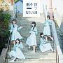 未定(通常盤D)(DVD付)