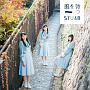 未定(A)(DVD付)