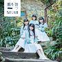 未定(C)(DVD付)