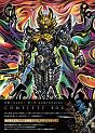 牙狼<GARO>神ノ牙-KAMINOKIBA- COMPLETE BOX