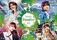 Summer Paradise 2017