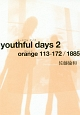 youthful days orange 113-172/1885 (2)