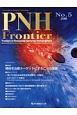 PNH Frontier 座談会:補体を治療ターゲットにすることの意義 (5)