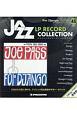 ジャズ・LPレコード・コレクション<全国版> (45)