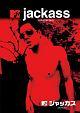 ジャッカス Vol.2