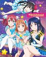 ラブライブ!サンシャイン!!TVアニメオフィシャルBOOK (2)