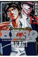 HERO-ひろ- アカギの遺志を継ぐ男 (12)