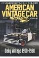 AMERICAN VINTAGE CAR magazine (4)