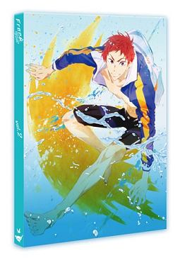Free! -Dive to the Future- Vol.2