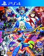 ロックマンX アニバーサリー コレクション1+2