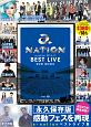 a-nation BEST LIVE DVD BOOK 2014-2017 宝島社DVD BOOKシリーズ