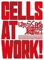 はたらく細胞 6