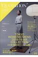 """""""QUOTATION"""" FASHION ISSUE 2018-2019AW (22)"""