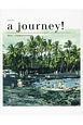 a journey! ハワイ島・オアフ島 秘密のパワースポットへ 旅には人生を変えるチカラがある(1)