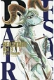 BEASTARS(9)