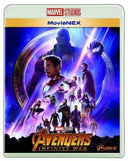 アベンジャーズ/インフィニティ・ウォー MovieNEX(Blu-ray&DVD) TSUTAYA限定「オリジナル手ぬぐい」