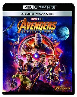 アベンジャーズ/インフィニティ・ウォー 4K UHD MovieNEX TSUTAYA限定「オリジナル手ぬぐい」