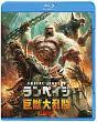 ランペイジ 巨獣大乱闘 ブルーレイ&DVDセット