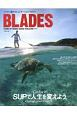 BLADES STAND UP PADDLE BOARD MAG(13)