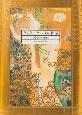 グスタフ・クリムトの世界 女たちの黄金迷宮