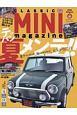 CLASSIC MINI magazine (50)