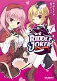 RIDDLE JOKER (1)