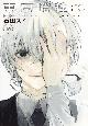 東京喰種-トーキョーグール-:re(16)