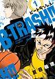 B-TRASH!! (1)