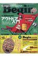 Begin<アウトドア・プレミアム限定版> 2018.9