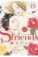 S-friends~セフレの品格~ (13)