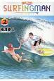 SURFINGMAN (2)