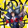 JOYしたいキモチ(A)(DVD付)