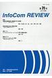 InfoCom REVIEW 2018 (71)