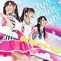 Go!Up!スターダム!(DVD付)
