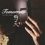明天(ミンテェン)〜Tomorrow