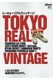 TOKYO REAL VINTAGE 別冊2nd
